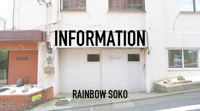 web_rainbowsoko_information