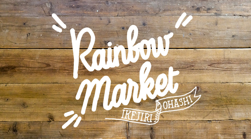 180114-rainbowmarket2018_web_eye