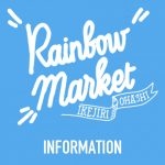 180201-rainbowmarket2018_eye