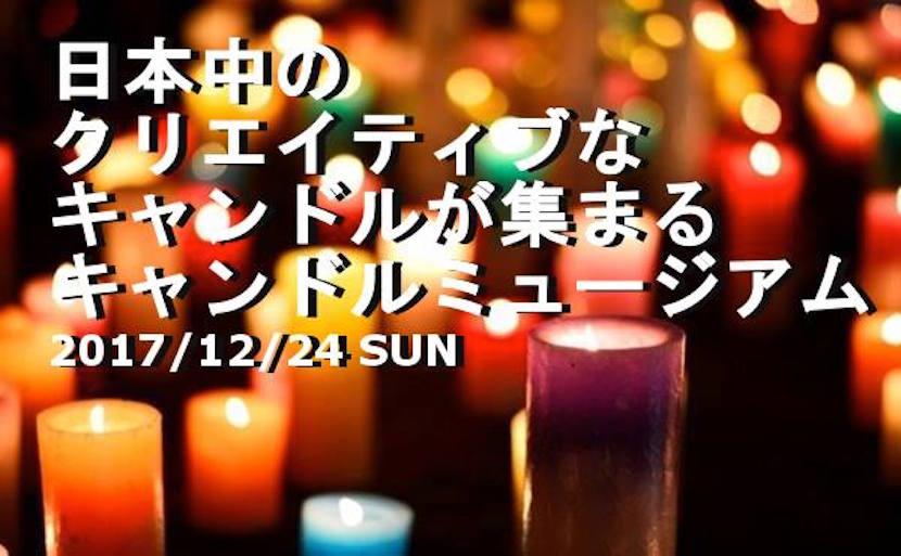 info_hiroshima_37