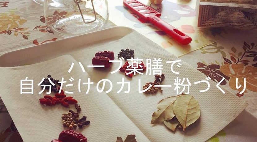 info_hiroshima_29 のコピー