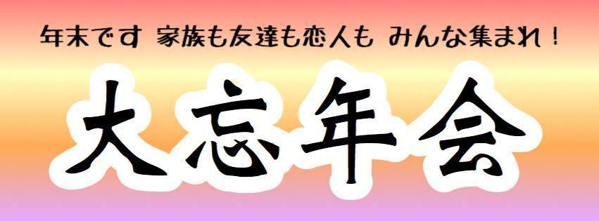 info_hiroshima_40