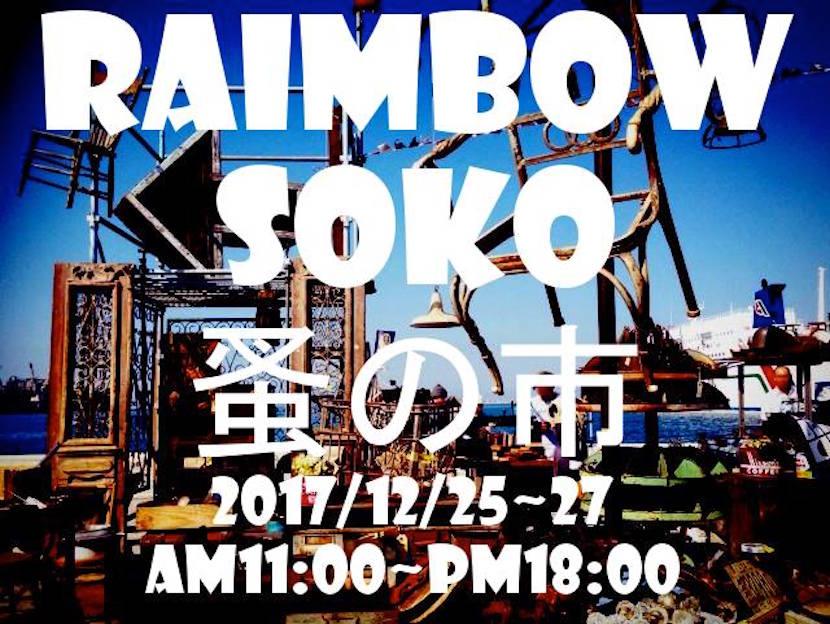 info_hiroshima_38
