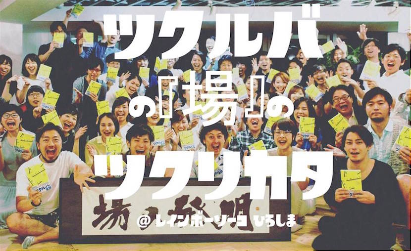 info_hiroshima_36