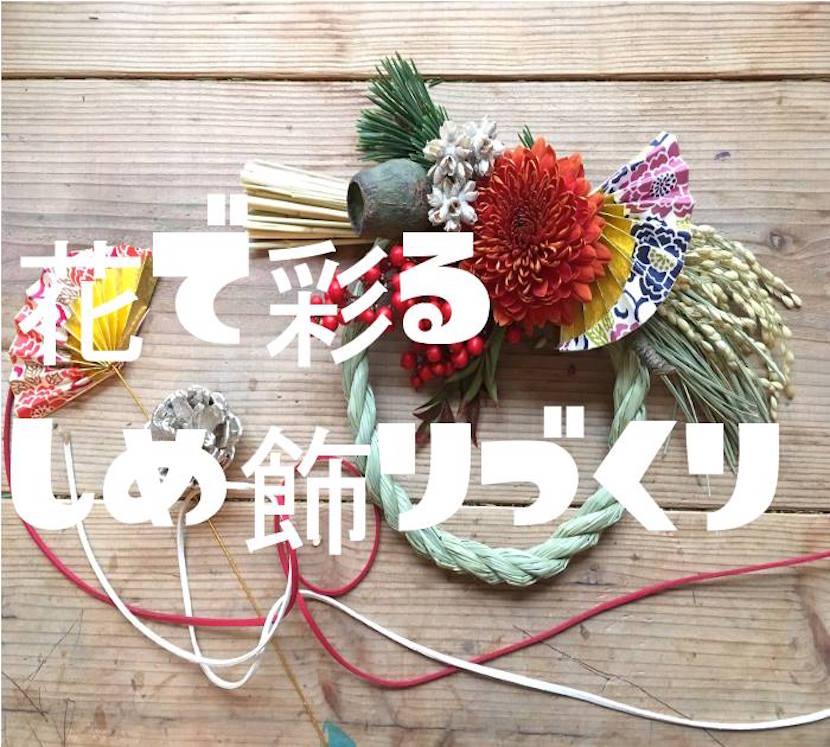 info_hiroshima_39