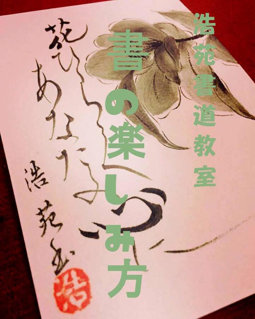 info_hiroshima_43 のコピー