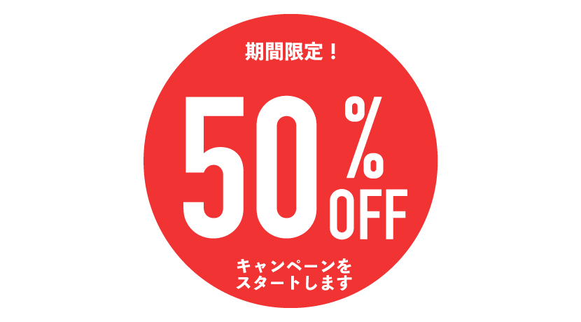 50%off_eye