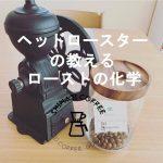 info_hiroshima_31 のコピー