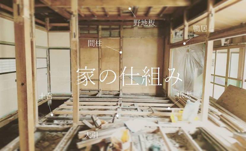 info_hiroshima_30 のコピー