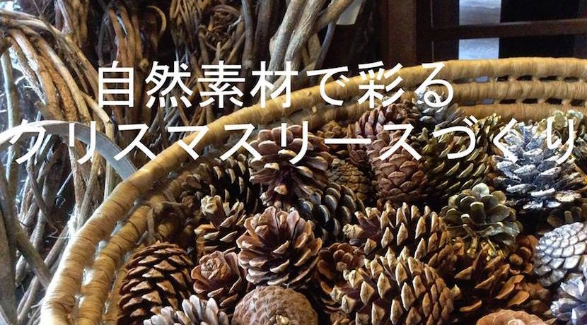 info_hiroshima_25_01