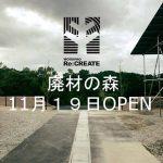 info_hiroshima_26_eye