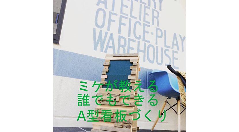 info_hiroshima_27_eye