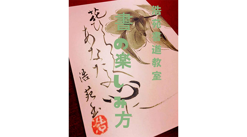 info_hiroshima_43_eye