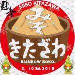 misokitazawa_eye