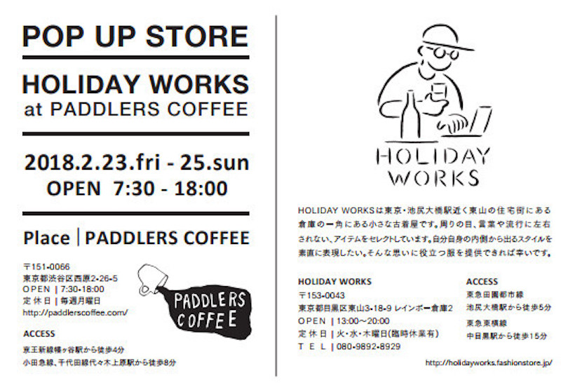 holiday-works-pop-up-store