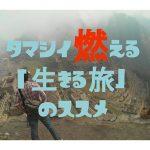 info_hiroshima_066_eye