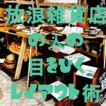 info_hiroshima_46