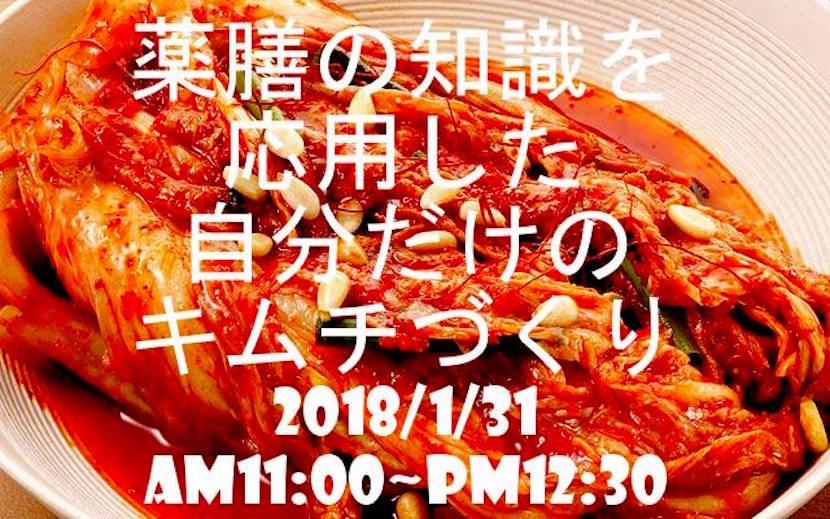 info_hiroshima_49