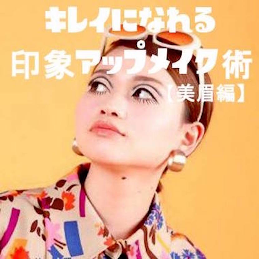 info_hiroshima_51