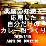 info_hiroshima_54