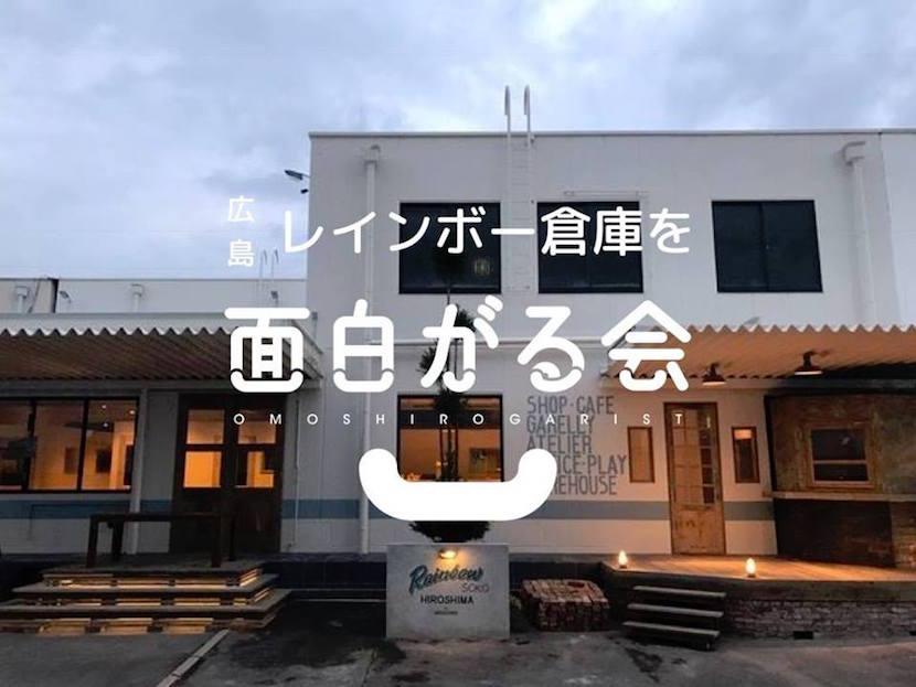 info_hiroshima_55