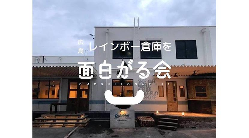 info_hiroshima_55_eye