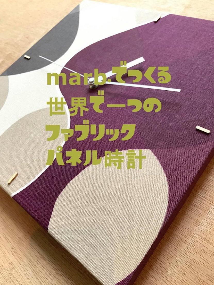 info_hiroshima_56