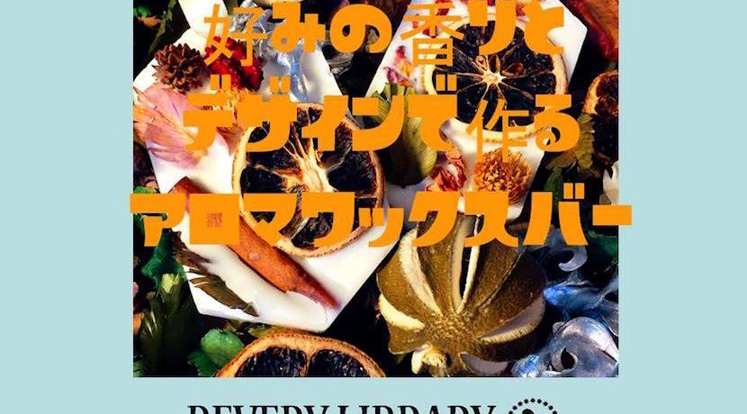 info_hiroshima_57