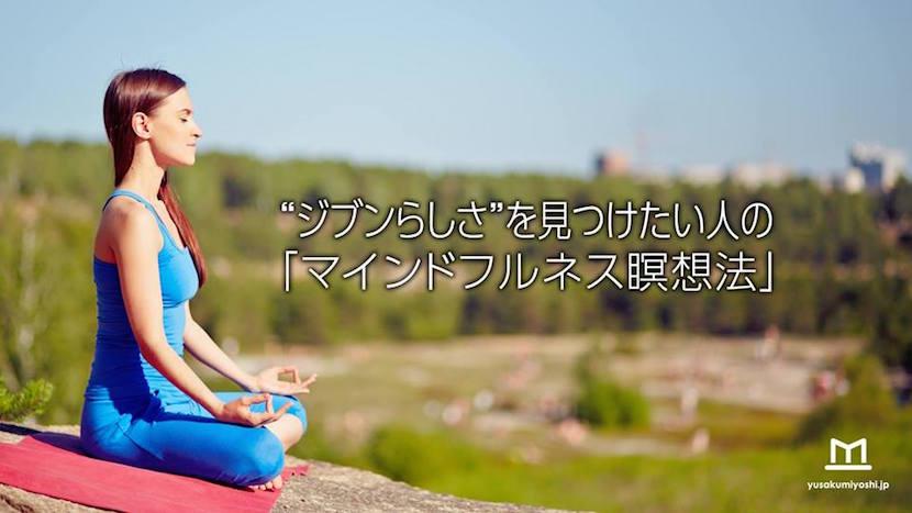 info_hiroshima_58