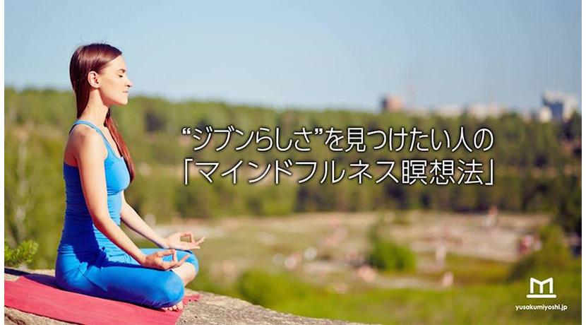 info_hiroshima_58eye