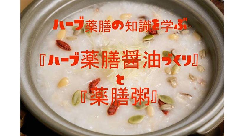 info_hiroshima_62eye