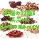 info_hiroshima_64_eye