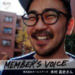 membersvoice_ike_006_eye