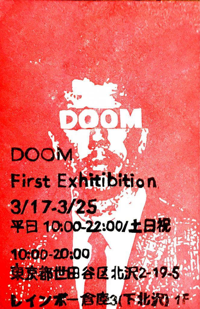 doom_main_01