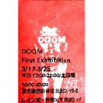 doom_main_eye