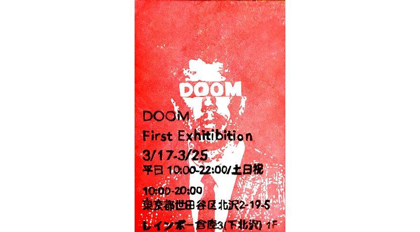 doom_main_eye