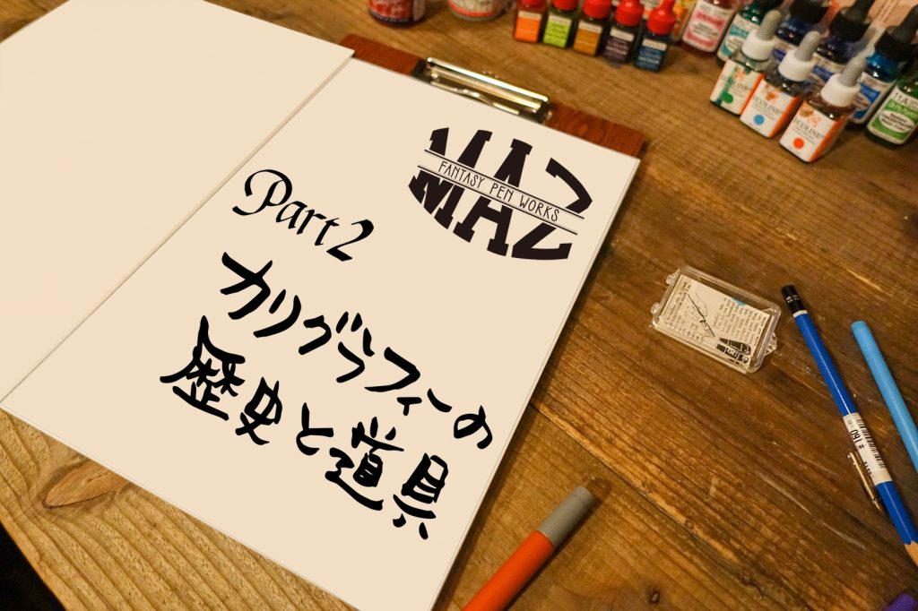 maz_web_02_main_a