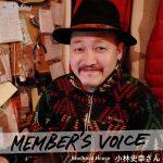 membersvoice_shimokita_006_eye