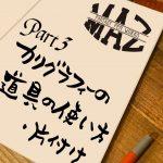maz_web_03_main_830