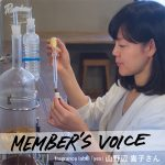 membersvoice_shimokita_016_960square_eye