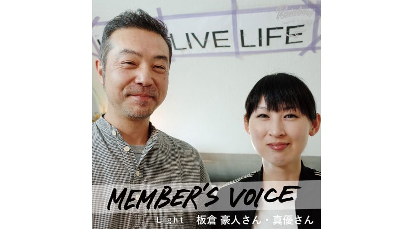 membersvoice_shimokita_008_960square_eye