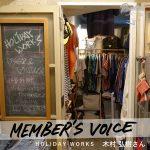 membersvoice_ikejiri_012_01_960square_EYE
