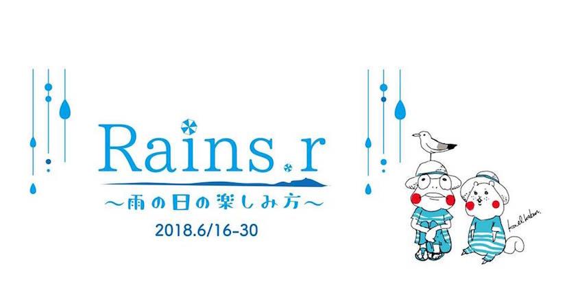 info_hiroshima_72 のコピー
