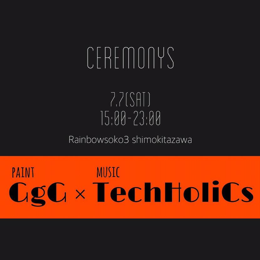 180707ceremonys- のコピー