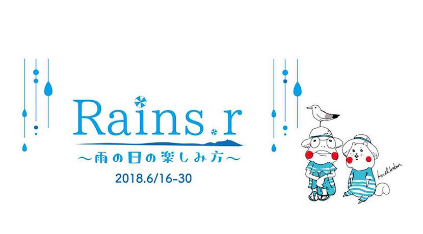 info_hiroshima_72eye