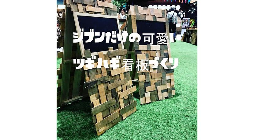 info_hiroshima_73eye