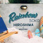 rainbowbeacheye