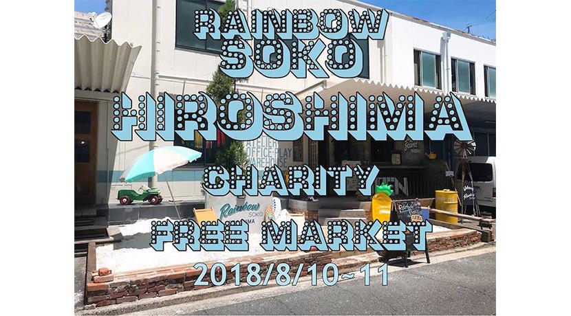 info_hiroshima_74eye