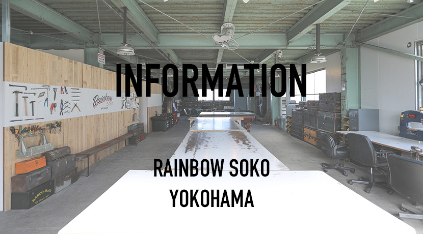 web_yokohama_information