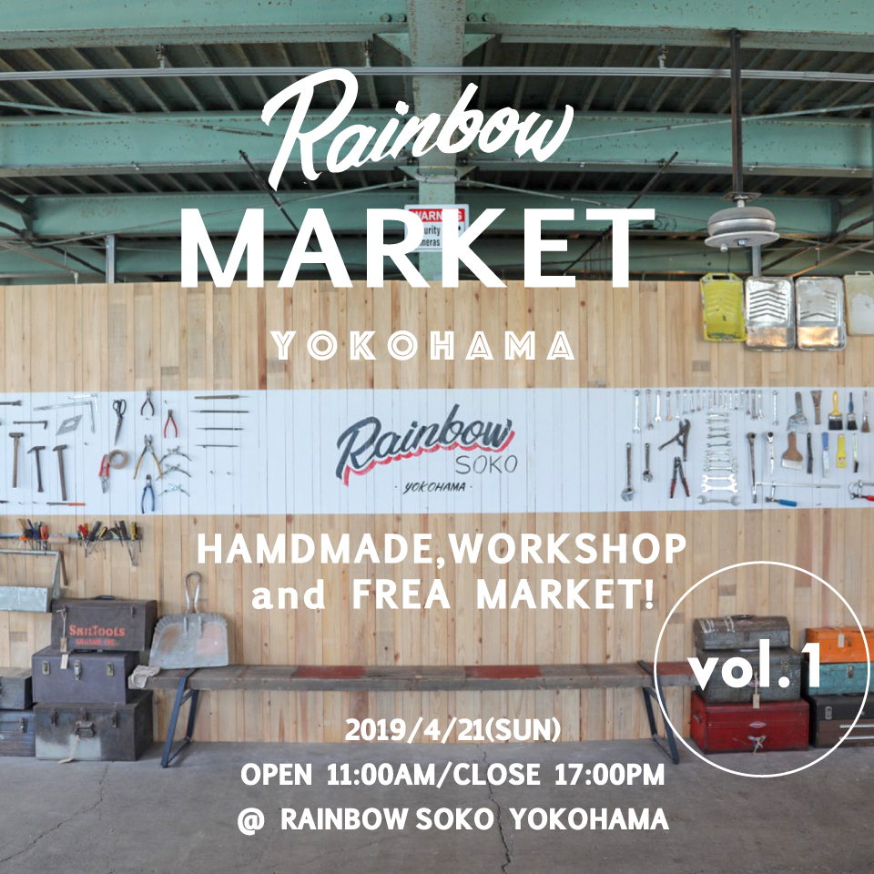 190309-rainbowmarket_yokohama_eye